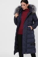 серая куртка на молнии. Куртка М-89. Цвет: 14-т.синий купить
