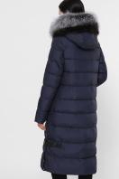 серая куртка на молнии. Куртка М-89. Цвет: 14-т.синий цена