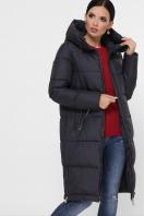темно-синяя куртка на зиму. Куртка М-109. Цвет: 28-графит купить