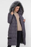 длинная куртка хаки. Куртка М-89. Цвет: 11-серый купить