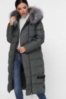 серая куртка на молнии. Куртка М-89. Цвет: 17-хаки купить