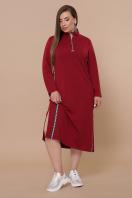 бордовое платье для пышных женщин. платье Джилл-Б д/р. Цвет: бордо купить