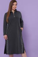 бордовое платье для пышных женщин. платье Джилл-Б д/р. Цвет: темно серый купить