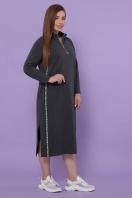 бордовое платье для пышных женщин. платье Джилл-Б д/р. Цвет: темно серый цена