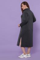 бордовое платье для пышных женщин. платье Джилл-Б д/р. Цвет: темно серый в интернет-магазине
