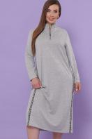 бордовое платье для пышных женщин. платье Джилл-Б д/р. Цвет: серый купить