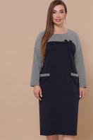 синее платье батал. Платье Джоси-Б д/р. Цвет: синий-лапка м.черная купить