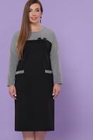 синее платье батал. Платье Джоси-Б д/р. Цвет: черный-лапка м.черная купить