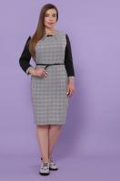 батальное платье для офиса. платье Каталея-Б д/р. Цвет: черный-клетка сер-розов купить