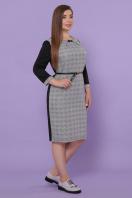 батальное платье для офиса. платье Каталея-Б д/р. Цвет: черный-клетка сер-розов цена