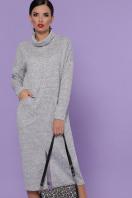 персиковое платье с воротником хомут. платье Дакота д/р. Цвет: серый купить
