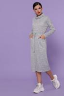персиковое платье с воротником хомут. платье Дакота д/р. Цвет: серый цена