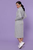 персиковое платье с воротником хомут. платье Дакота д/р. Цвет: серый в интернет-магазине