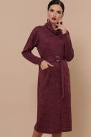 персиковое платье с воротником хомут. платье Дакота д/р. Цвет: бордо купить