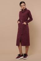 персиковое платье с воротником хомут. платье Дакота д/р. Цвет: бордо цена