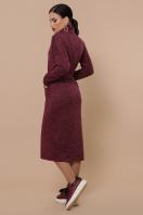 персиковое платье с воротником хомут. платье Дакота д/р. Цвет: бордо в интернет-магазине