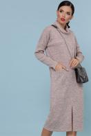 персиковое платье с воротником хомут. платье Дакота д/р. Цвет: персик купить