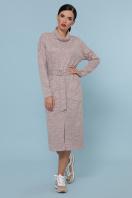 персиковое платье с воротником хомут. платье Дакота д/р. Цвет: персик цена