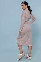 персиковое платье с воротником хомут. платье Дакота д/р. Цвет: персик в интернет-магазине