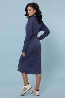 персиковое платье с воротником хомут. платье Дакота д/р. Цвет: синий в интернет-магазине