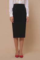 черная юбка ниже колена. юбка мод. №42. Цвет: черный купить