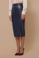 синяя кожаная юбка. юбка мод. №40. Цвет: синий купить