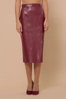 синяя кожаная юбка. юбка мод. №40. Цвет: бордо купить