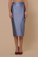 синяя кожаная юбка. юбка мод. №40. Цвет: синий перламутр купить