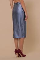 синяя кожаная юбка. юбка мод. №40. Цвет: синий перламутр цена