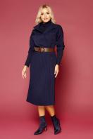 синее платье плиссе. платье Заира д/р. Цвет: синий в интернет-магазине