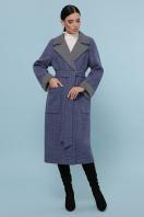 темно-серое шерстяное пальто. Пальто П-347-110. Цвет: 11-синий купить