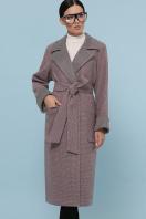 темно-серое шерстяное пальто. Пальто П-347-110. Цвет: 7-т.бежевый купить