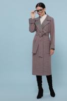темно-серое шерстяное пальто. Пальто П-347-110. Цвет: 7-т.бежевый цена