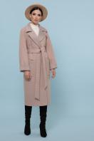 темно-серое шерстяное пальто. Пальто П-347-110. Цвет: 2-песочный купить