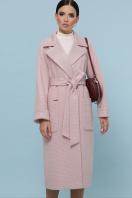 темно-серое шерстяное пальто. Пальто П-347-110. Цвет: 3-пудра купить