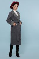 темно-серое шерстяное пальто. Пальто П-347-110. Цвет: 12-т.серый цена