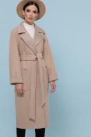темно-серое шерстяное пальто. Пальто П-347-110. Цвет: 5-бежевый купить