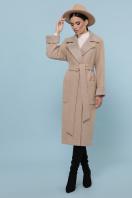 темно-серое шерстяное пальто. Пальто П-347-110. Цвет: 5-бежевый цена