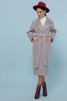 темно-серое шерстяное пальто. Пальто П-347-110. Цвет: 8-св.бежевый цена