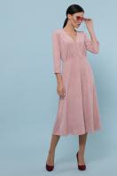 изумрудное платье из замши. платье Ариадна д/р. Цвет: пудра купить