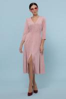 изумрудное платье из замши. платье Ариадна д/р. Цвет: пудра цена