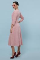 изумрудное платье из замши. платье Ариадна д/р. Цвет: пудра в интернет-магазине