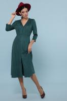 изумрудное платье из замши. платье Ариадна д/р. Цвет: изумруд купить