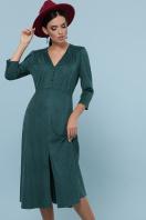 изумрудное платье из замши. платье Ариадна д/р. Цвет: изумруд цена