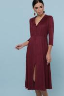 изумрудное платье из замши. платье Ариадна д/р. Цвет: бордо купить