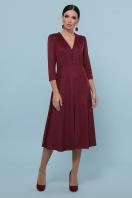 изумрудное платье из замши. платье Ариадна д/р. Цвет: бордо цена