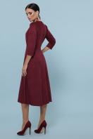 изумрудное платье из замши. платье Ариадна д/р. Цвет: бордо в интернет-магазине