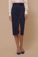 синяя юбка из замши. юбка мод. №41. Цвет: синий купить