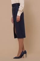 синяя юбка из замши. юбка мод. №41. Цвет: синий цена