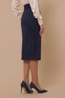 синяя юбка из замши. юбка мод. №41. Цвет: синий в интернет-магазине